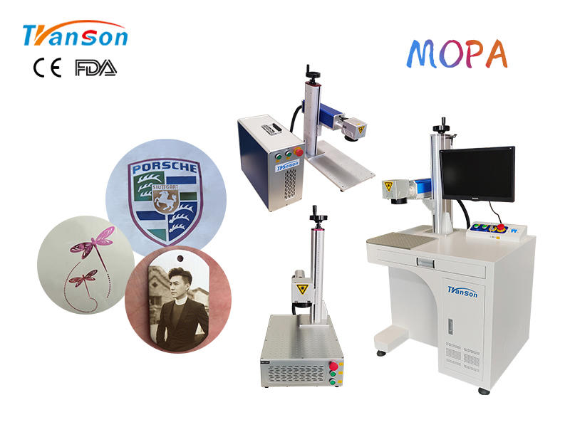 Mopa fiber laser stainless steel color marking machine