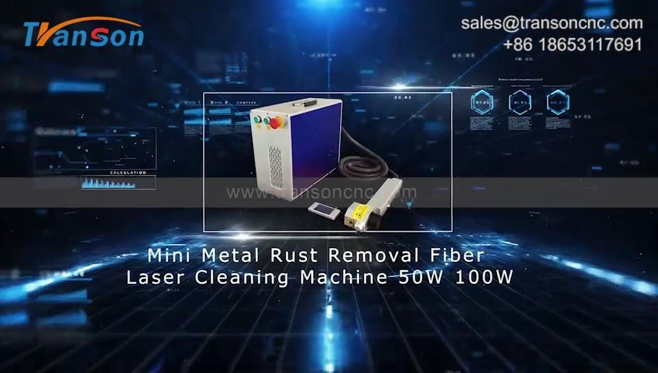 Mini Metal Rust Removal Fiber   Laser Cleaning Machine 50W 100W